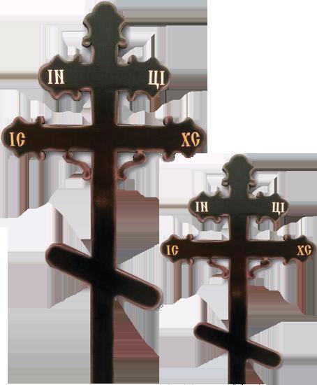 Крест сосновый «ажурный» черный с надписью «I.N.Ц.I.»