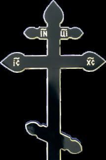 Крест сосновый «купола» черный с надписью «Вечная память»/ «I.N.Ц.I.»