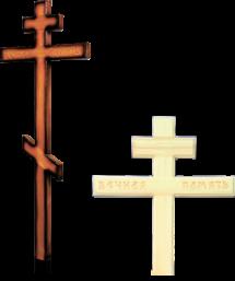 Крест сосновый с надписью темный/светлый «Вечная память»/ «I.N.Ц.I.»