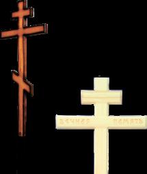 Крест сосновый темный/светлый с надписью «Вечная память»/ «I.N.Ц.I.»
