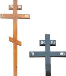 Крест сосновый светлый/темный с надписью «I.N.Ц.I.»