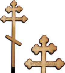 Крест сосновый «трилистник» с надписью «Вечная память»/ «I.N.Ц.I.»