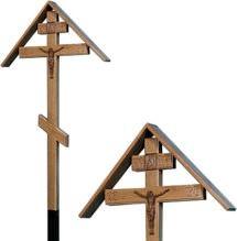 Крест дубовый «домиком» с надписью, иконой и распятием