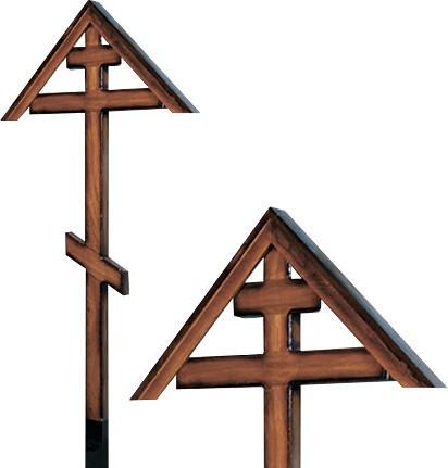 Крест дубовый «домиком» напыленный без надписи