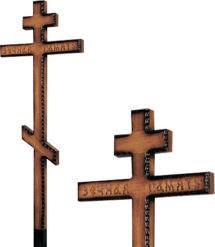 Крест дубовый напыленный резной с надписью «Вечная память»/ «I.N.Ц.I.»