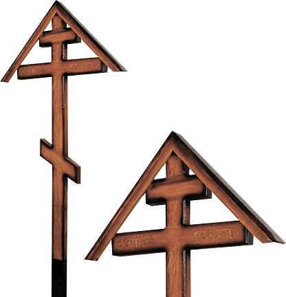 Крест дубовый «домиком» напыленный и надписью «Вечная память»/ «I.N.Ц.I.»