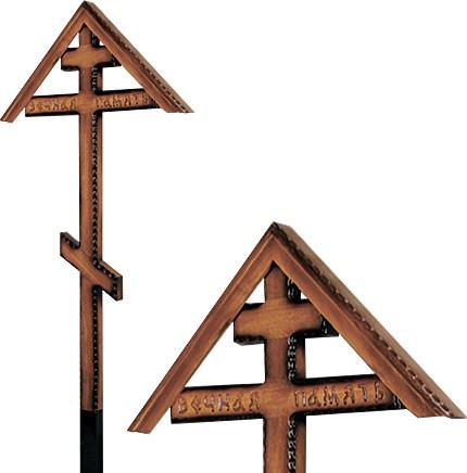 Крест дубовый «домиком» напыленный резной с надписью «Вечная память»/ «I.N.Ц.I.»