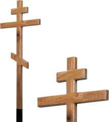 Крест дубовый с надписью «Вечная память»/ «I.N.Ц.I.»
