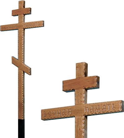 Крест дубовый резной с надписью «Вечная память»/ «I.N.Ц.I.»