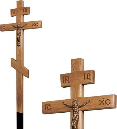 Крест дубовый c распятием и надписью «Вечная память»/ «I.N.Ц.I.»