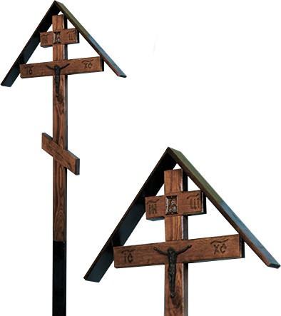 Крест дубовый «моренный» «домиком» с распятием и надписью «Вечная память»/ «I.N.Ц.I.»