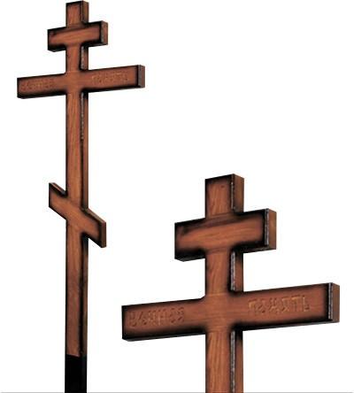 Крест дубовый напыленный с надписью «Вечная память»/ «I.N.Ц.I.»