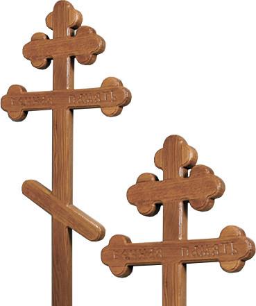 Крест дубовый «трилистник» с надписью «Вечная память»/ «I.N.Ц.I.»