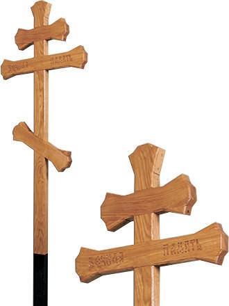 Крест дубовый «тюльпан» с надписью «Вечная память»/ «I.N.Ц.I.»