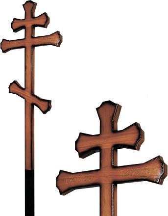 Крест дубовый «тюльпан» напыленный с надписью «Вечная память»/ «I.N.Ц.I.»