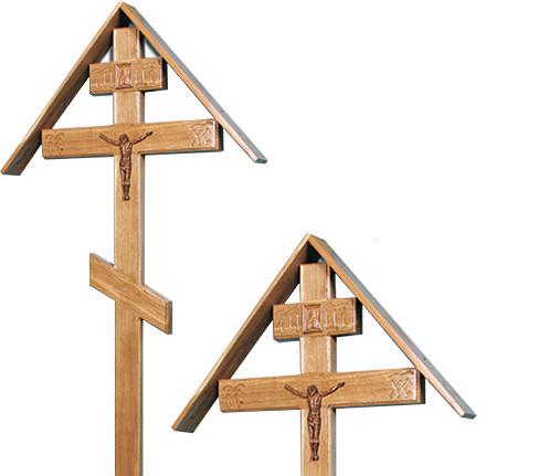 Крест дубовый «домиком» с распятием и надписью «Вечная память»/ «I.N.Ц.I.»