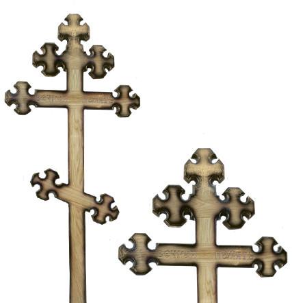 Крест дубовый «фигурный» с надписью «Вечная память»/ «I.N.Ц.I.»