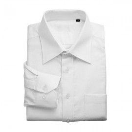 Рубашка мужская (белая)